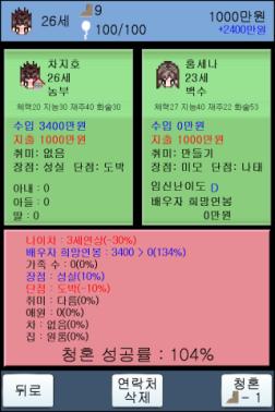 12f52992addf7e7dcd0b51cd454eee01